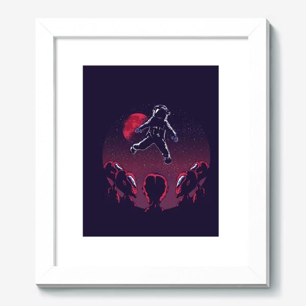 Картина «Астронавт пришелец»