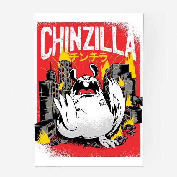 Постер «Атака гигантской Шиншиллы»