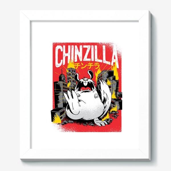 Картина «Атака гигантской Шиншиллы»