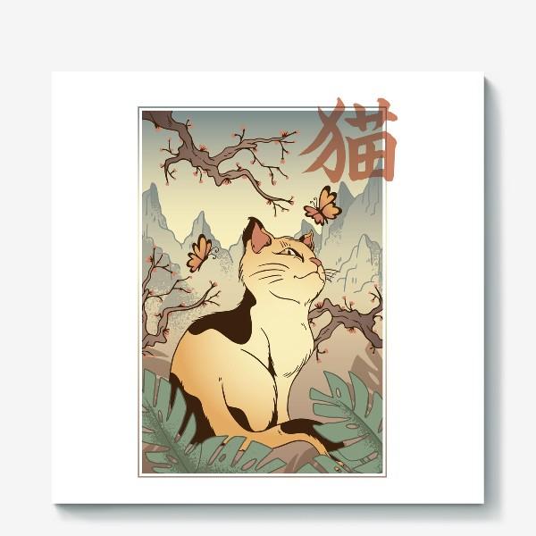 Холст «Пейзаж с котом в японском стиле»