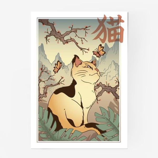 Постер «Пейзаж с котом в японском стиле»
