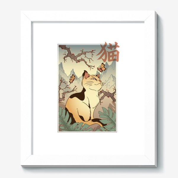 Картина «Пейзаж с котом в японском стиле»
