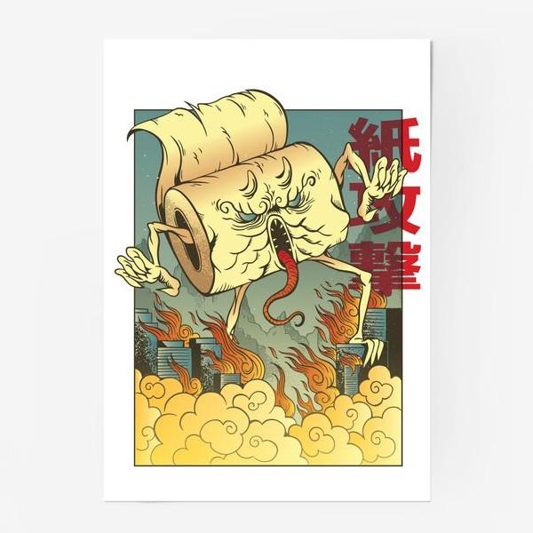 Постер «Атака гигантской туалетной бумаги »