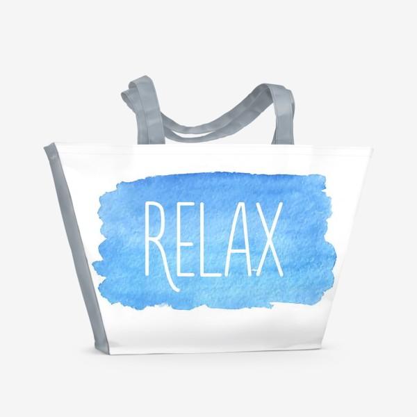 Пляжная сумка «Relax. Время отдохнуть»