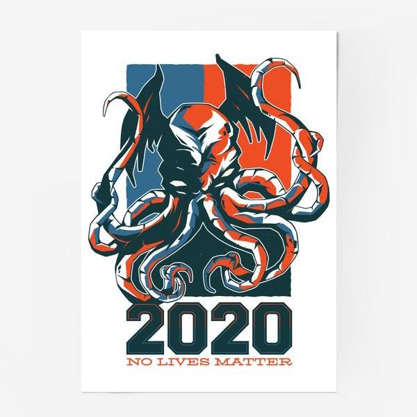 Постер «Ктулху No Lives Matter»