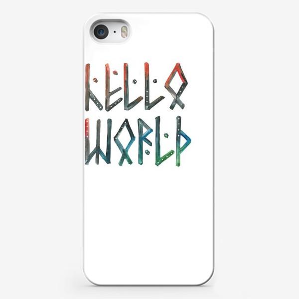Чехол iPhone «Hello world! (Привет, мир!)»