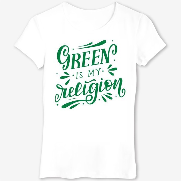 """Футболка «Любить природу  """"Green is my religion""""»"""