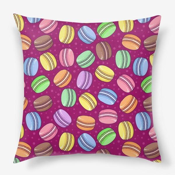 Подушка «Сладкие макаруны»