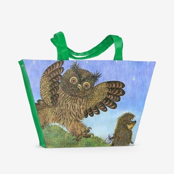 Пляжная сумка «Ежик в тумане и сова»