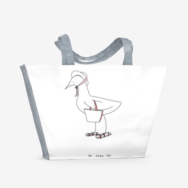Пляжная сумка «Птица-леди на пляже»