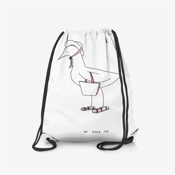Рюкзак «Птица-леди на пляже»