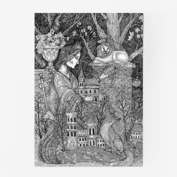 Постер «Старая сказка»