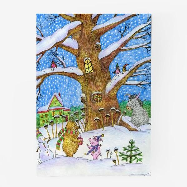 Постер «Винни-Пух, Пяточок и ослик Иа-иа »