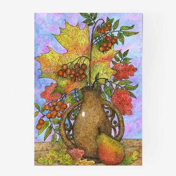 Постер «Осенний букет из листьев и ягод»