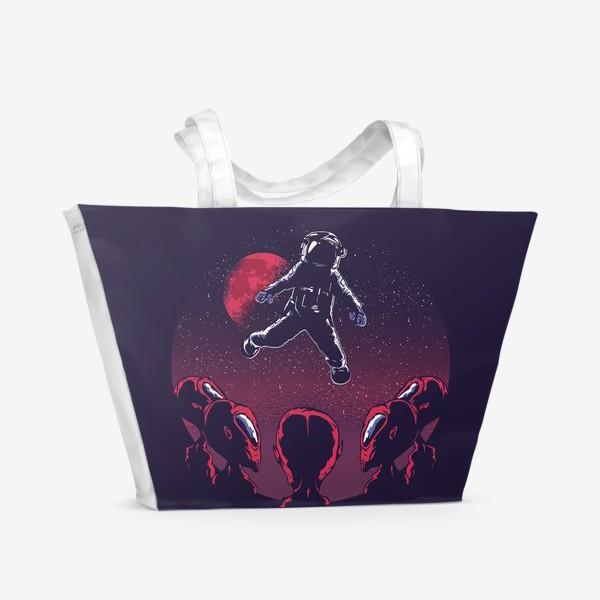 Пляжная сумка «Астронавт пришелец»