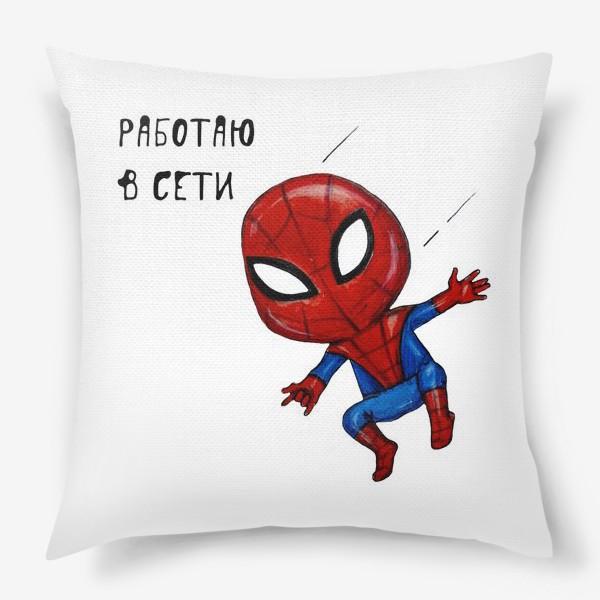 Подушка «Spiderman »