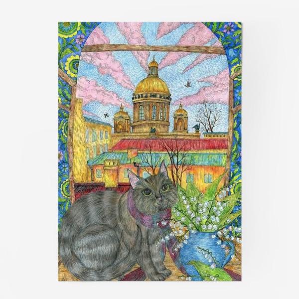 Постер «Весна в Петербурге»