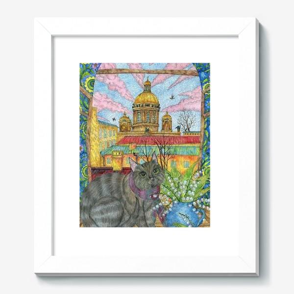 Картина «Весна в Петербурге»