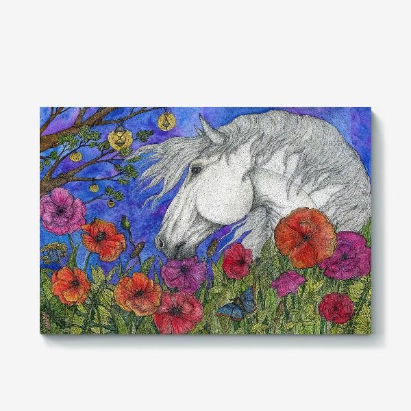 Холст «Белая лошадь и маки»