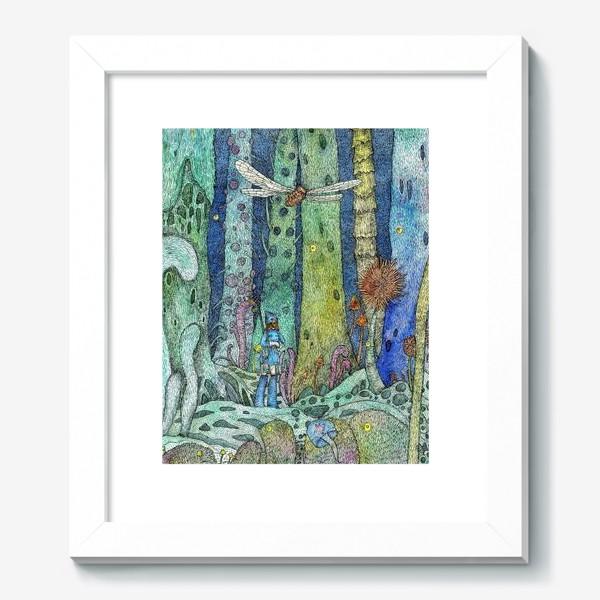 Картина «Навсикая из долины ветров»