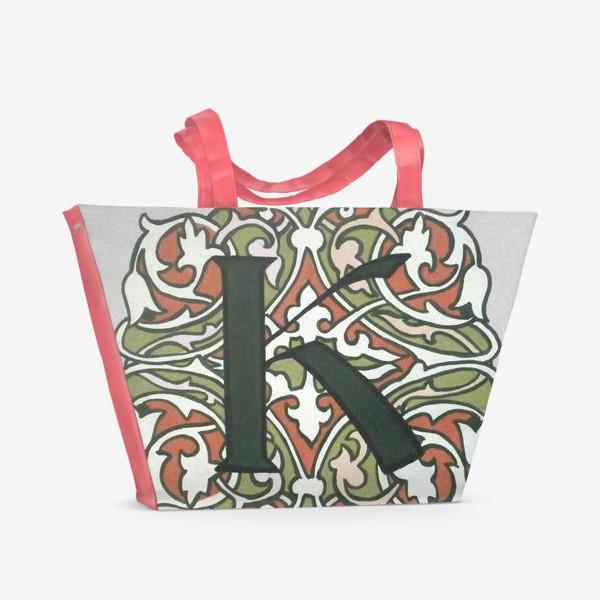 Пляжная сумка «К»