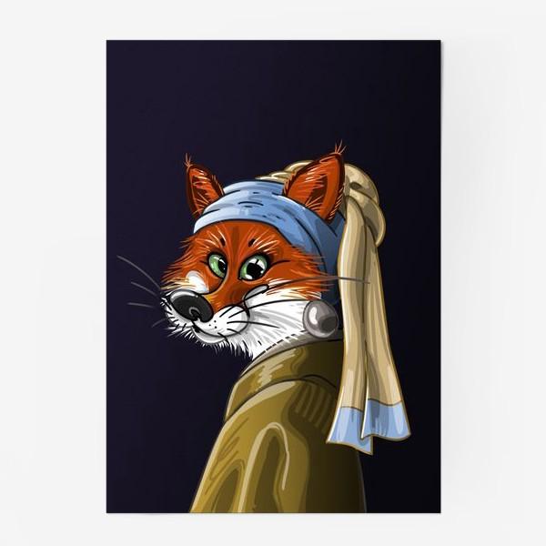 Постер «девушка с жемчужной сережкой»