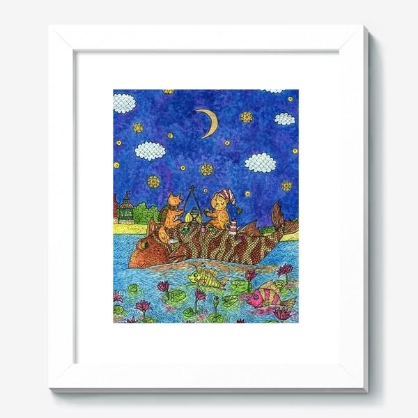 Картина «Лисенок и мишка»