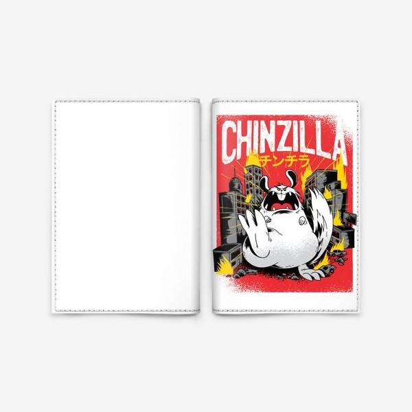 Обложка для паспорта «Атака гигантской Шиншиллы»