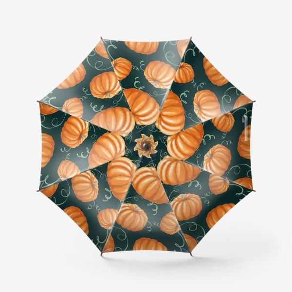 Зонт «оранжевые тыквы»