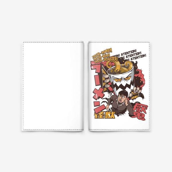 Обложка для паспорта «Атака гигантского Рамена»