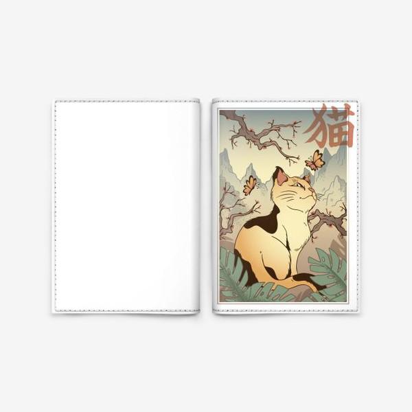 Обложка для паспорта «Пейзаж с котом в японском стиле»
