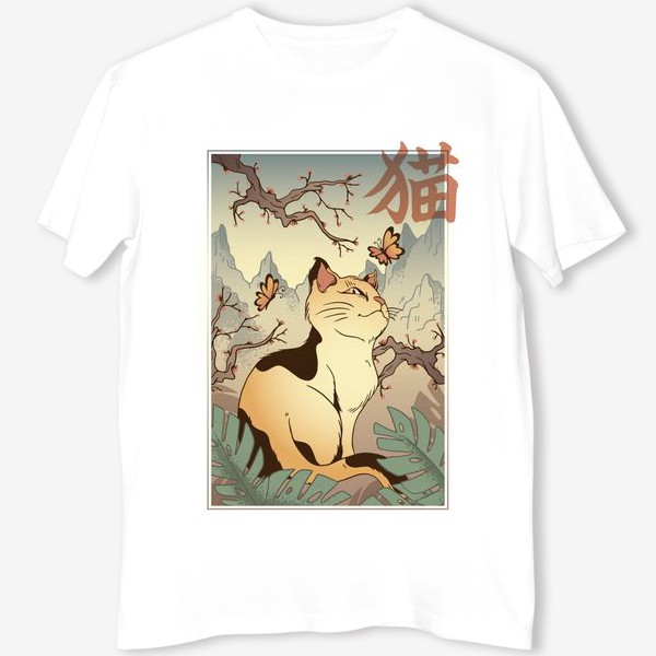 Футболка «Пейзаж с котом в японском стиле»