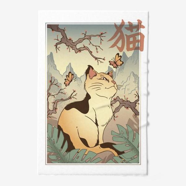 Полотенце «Пейзаж с котом в японском стиле»