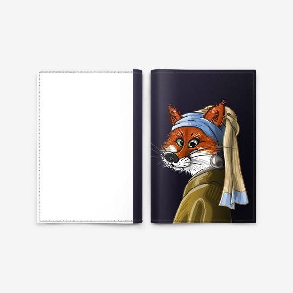 Обложка для паспорта «девушка с жемчужной сережкой»
