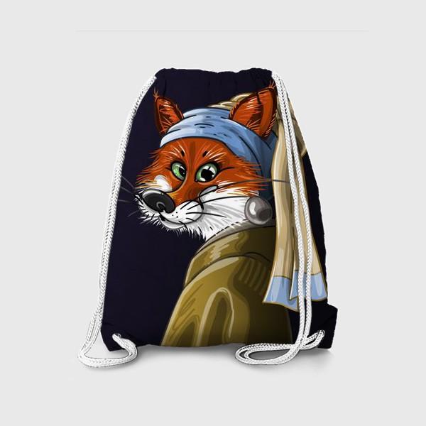Рюкзак «девушка с жемчужной сережкой»