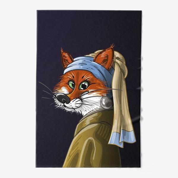 Полотенце «девушка с жемчужной сережкой»