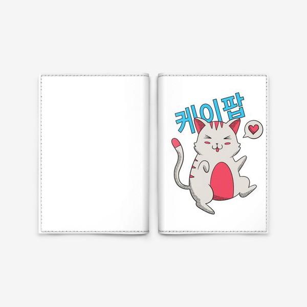 Обложка для паспорта «K-POP Котик»