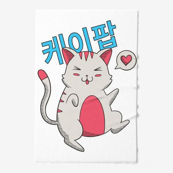 Полотенце «K-POP Котик»