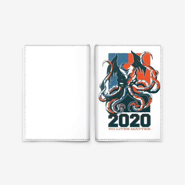 Обложка для паспорта «Ктулху No Lives Matter»