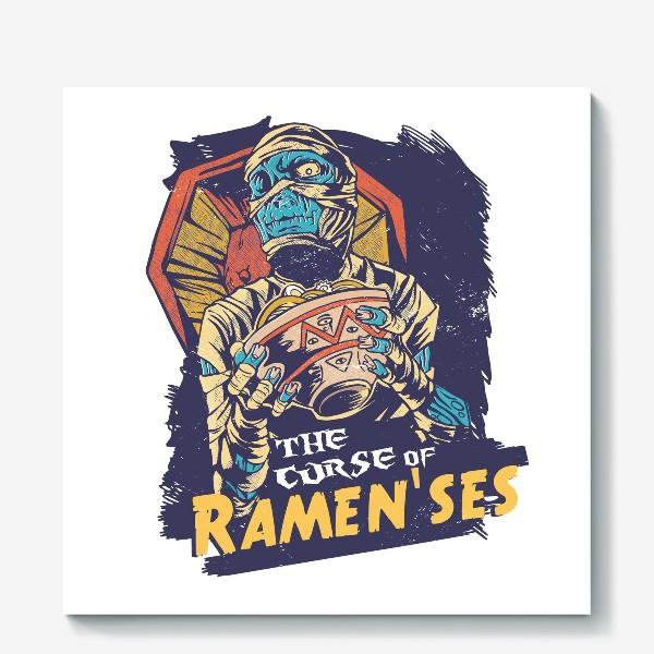 Холст «Проклятие Мумии Рамензеса»