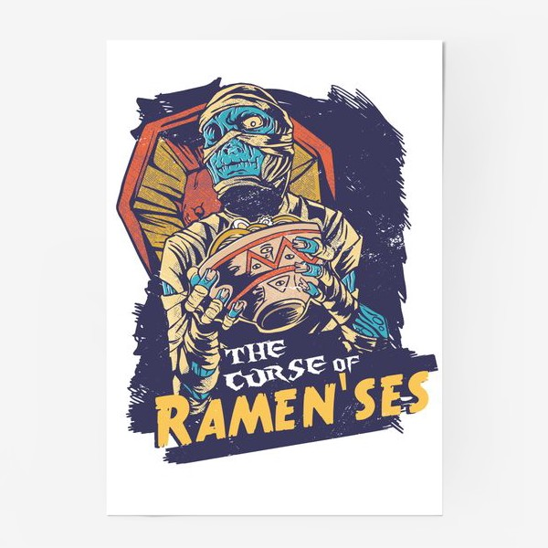 Постер «Проклятие Мумии Рамензеса»
