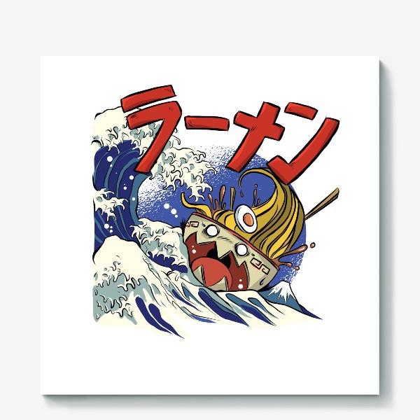 Холст «Большая Волна в Канагаве и Рамен»