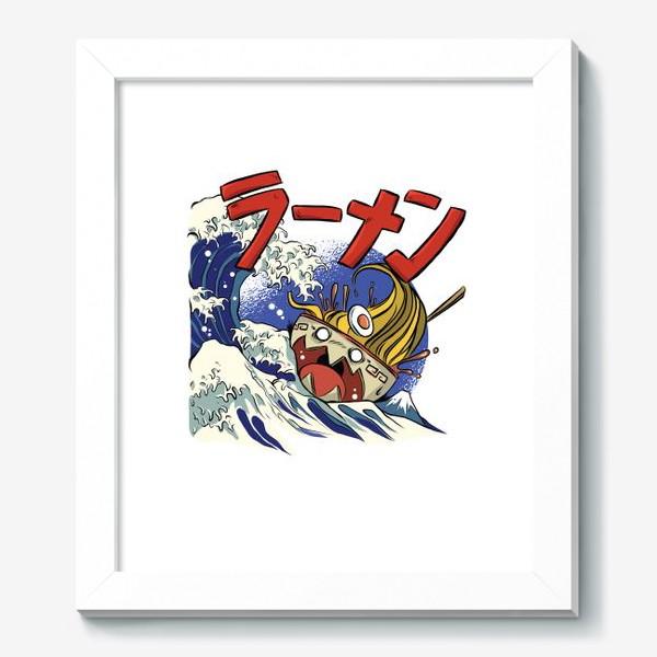 Картина «Большая Волна в Канагаве и Рамен»