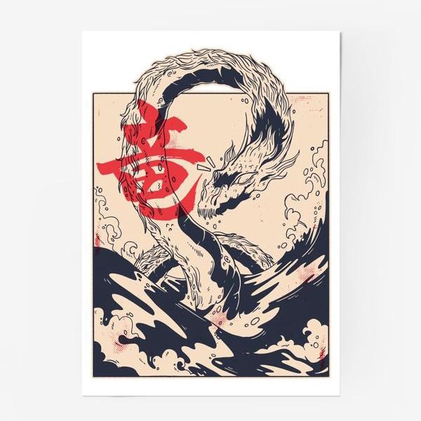 Постер «Морской дракон в японском стиле»