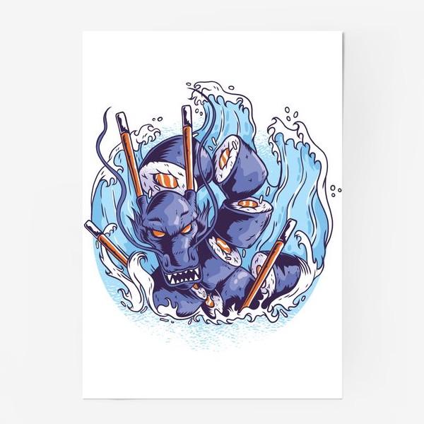 Постер «Морской суши дракон»
