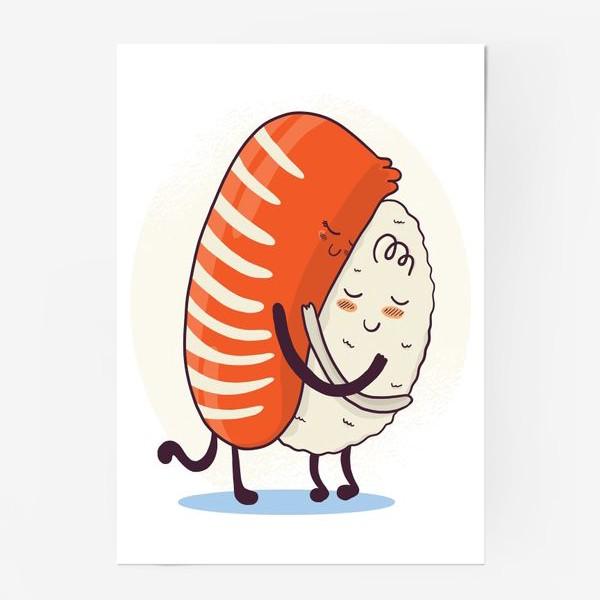 Постер «Суши обнимашки»