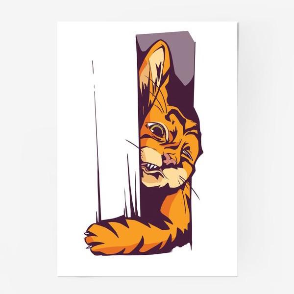 Постер «А вот и КОТИК»