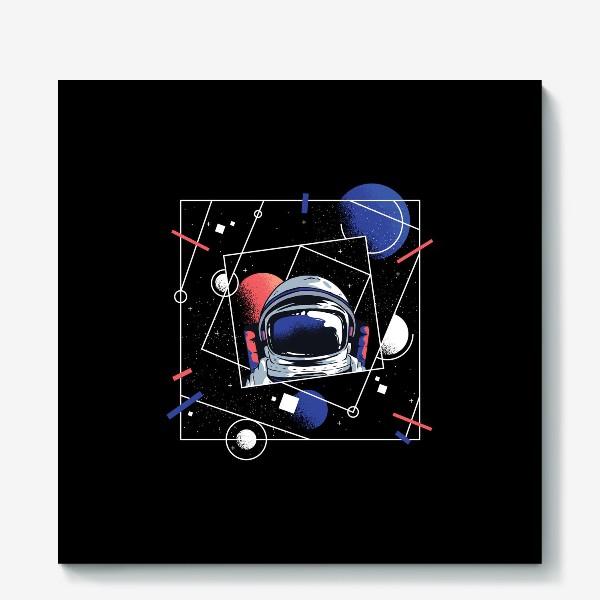 Холст «Астронавт и Геометрия»
