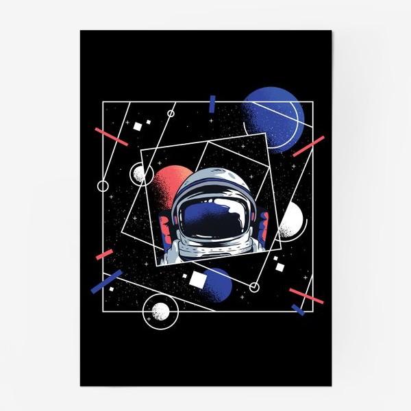 Постер «Астронавт и Геометрия»