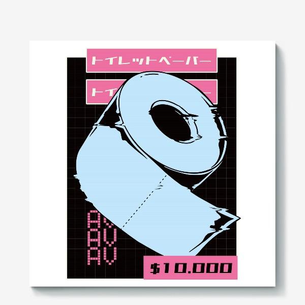 Холст «Туалетная бумага в стиле Vaporwave»